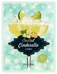 Маска для сияния кожи лица Puclair Cinderella Cocktail